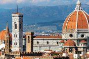 автобусный тур в италию экскурсионный