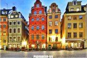 тур по скандинавии фьорды