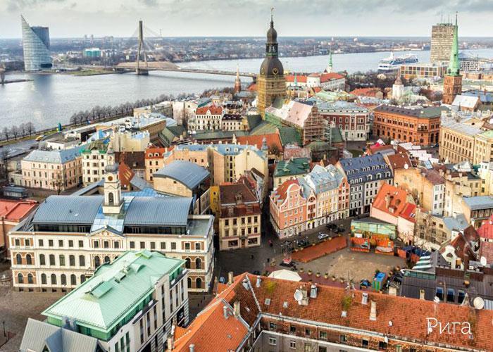 Экскурсионные туры Рига-Стокгольм-Хельсинки-Таллинн