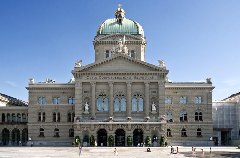 Берн Федеральный дворец