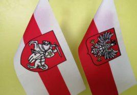 Визы в Польшу для Беларуси